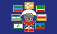 Завершение Автопробега - 2013 «Эстафета Флага России»