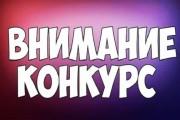 glavnaya